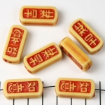 rechthoekig plat met chinese tekens - oranje bruin