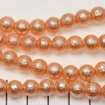 frosted pearls 8mm - gold brown beige