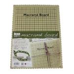 macrame bord - Large 11.5 x 15.5 inch